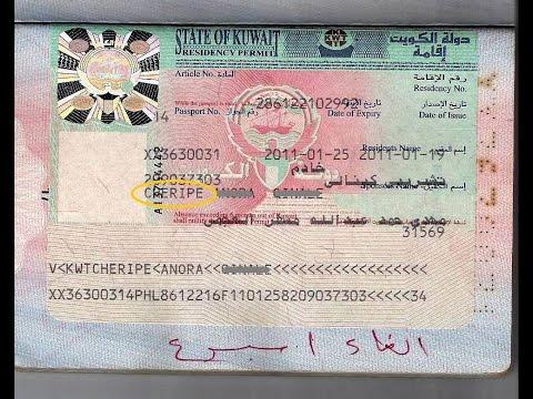 Kuwait-Visa